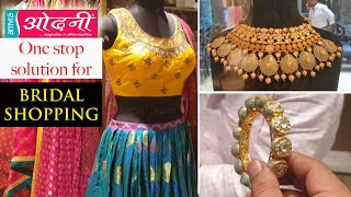Odhni | Best place for wedding shopping in North Delhi