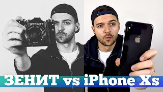 ПЛЁНКА vs iPhone Xs Max