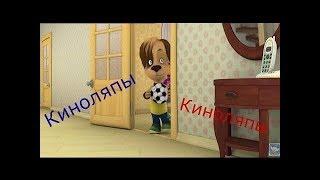 КИНОЛЯПЫ В БАРБОСКИНЫХ #2 (СУПЕР МОНТАЖ)