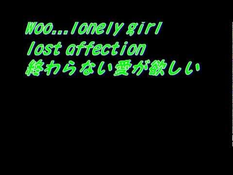 Lost affection(DEAR  ずっと夢を見ていたいからの一曲目)
