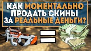 Реально работает. Сильнейшая мантра для привлечения денег в жизнь.