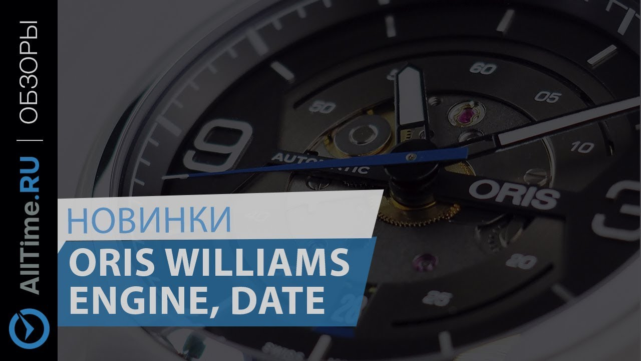 Oris Williams Engine Date Youtube Chronograph 774 7717 4154 Rs