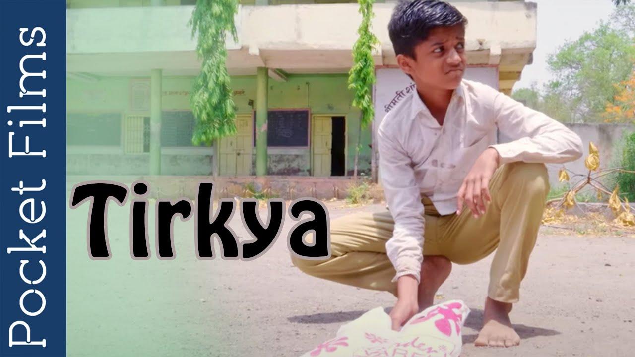 Tirkya - Marathi Drama Short Film