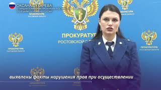 Прокуратура Ростова проверяет приют, истреблявший животных