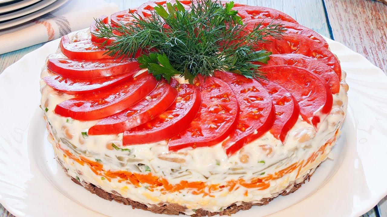 Авторский салат «Нежность» - рецепт вкусного салата на праздничный стол!