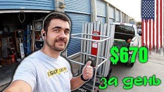 $670 за день   Работа в США   Как наши зарабатывают в Америке   Обзор Лифта   S11E03