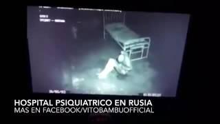 психиатрическая больница видео