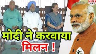 Sonia के घर विपक्ष की बैठक , Central Government के खिलाफ एकजुटता दिखाने की कोशिश