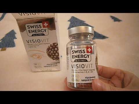 Витамины в капсулах Swiss Energy Visiovit №30 (7640162324250)