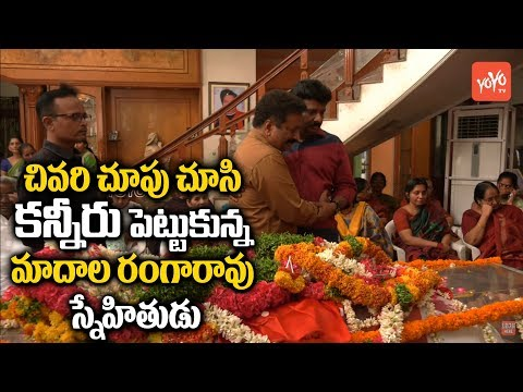 Tollywood Actors Pay Tribute to Madala Ranga Rao | Madala Ranga Rao Passed Away | YOYO TV Channel