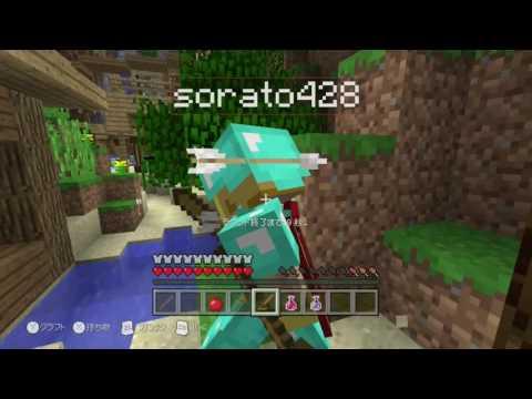 Minecraft WII U Hacks: Creative In Battle