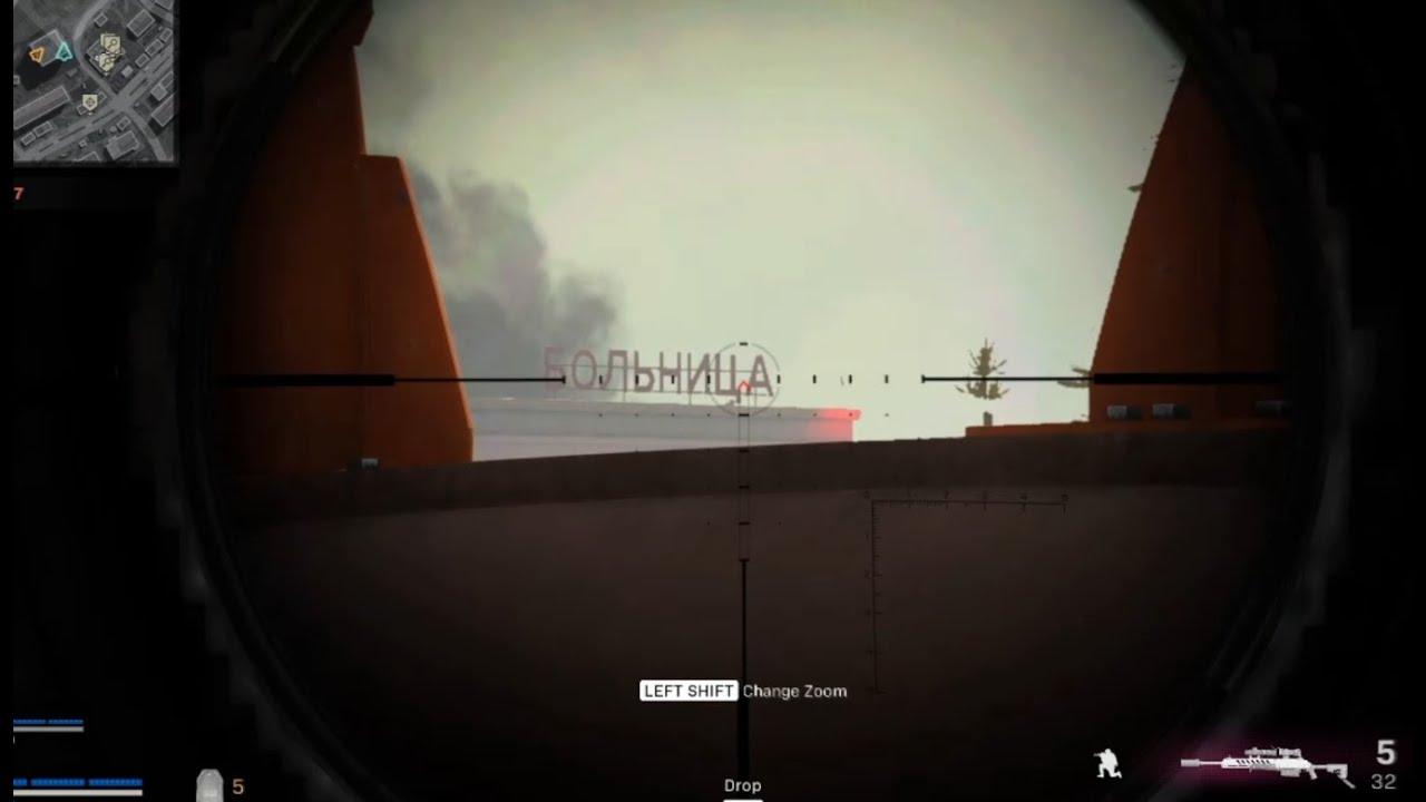 Sniper Mission - Call of Duty Modern Warfare / Short Highlights #1