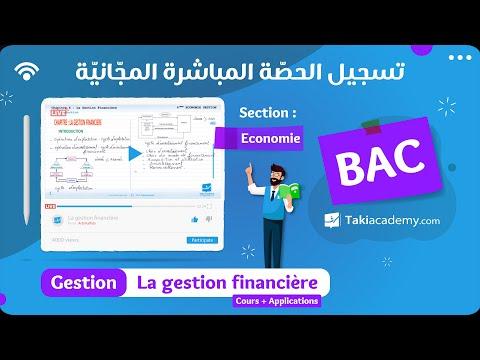 🔴Live   Gestion : La gestion financière (Cours + Applications)