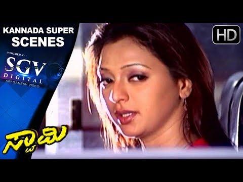 Swami Kannada Movie | Heroine Meets Challenging Star Darshan | Kannada Super Scenes | Gayathri
