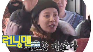 송지효, '지효 바보설'에 불끈♨ 《Running Man》런닝맨 EP482