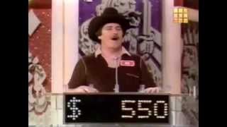 Card Sharks - The Third Time