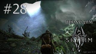видео Растительность пещер