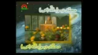 Mera Payambar Azeem tar hai-Naat  by Muzaffar Warsi