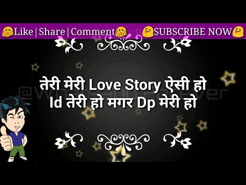 5 Heart Touching Romantic Lines | 30seconds Whatsapp Status Video | Love Conversation Gf Bf