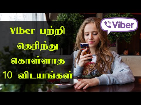 Viber Hidden Features In Tamil | Cyber Hack Tamil