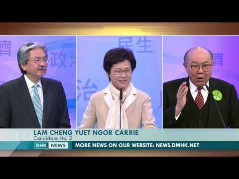 Part 4 (Free debate) | Chief Executive Election Debate 2017 | DHK NEWS