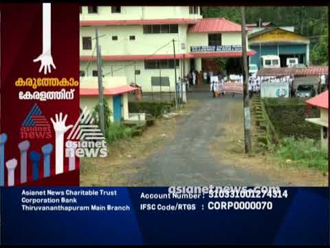 Idukki medical college : Students can join at other medical colleges
