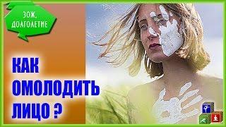 Метод омоложения лица - вибрационный массаж. А Вы знали, что это так просто?