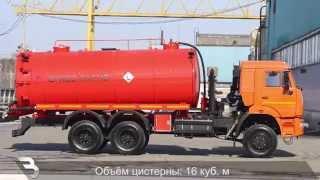Автоцистерна вакуумная АКН-16-ОД на шасси КАМАЗ-65111(, 2015-07-28T04:46:55.000Z)