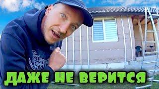 МЕТАЛЛИЧЕСКИЙ КАРКАС ДЛЯ САЙДИНГА ремонт дома