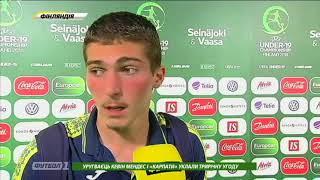 Игроки юношеской сборной Украины прокомментировали победу над Францией