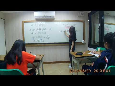 108學年度-國一數學~教學觀摩