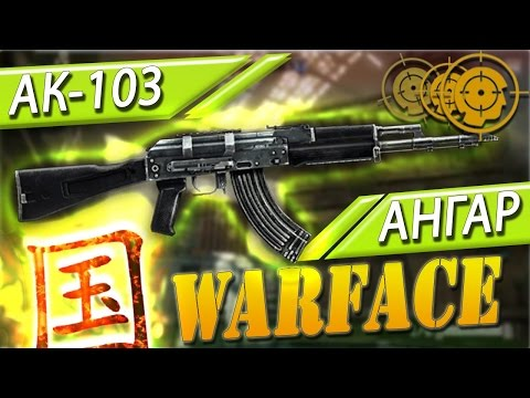 Онлайн магазин аккаунтов Warface