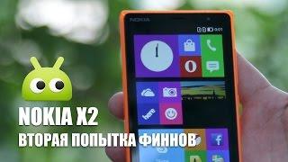 Nokia X2: Вторая попытка финнов. Обзор AndroidInsider.ru
