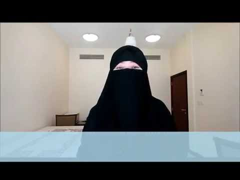 Cómo conseguir esposo musulmán por internet