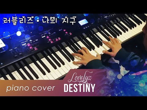 Lovelyz (러블리즈) Destiny (나의 지구) Advanced Piano Cover