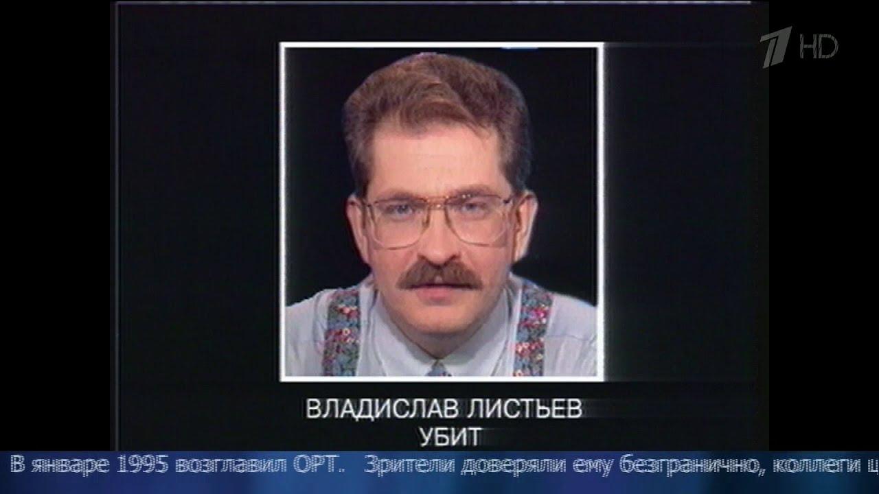Новости видео кольское