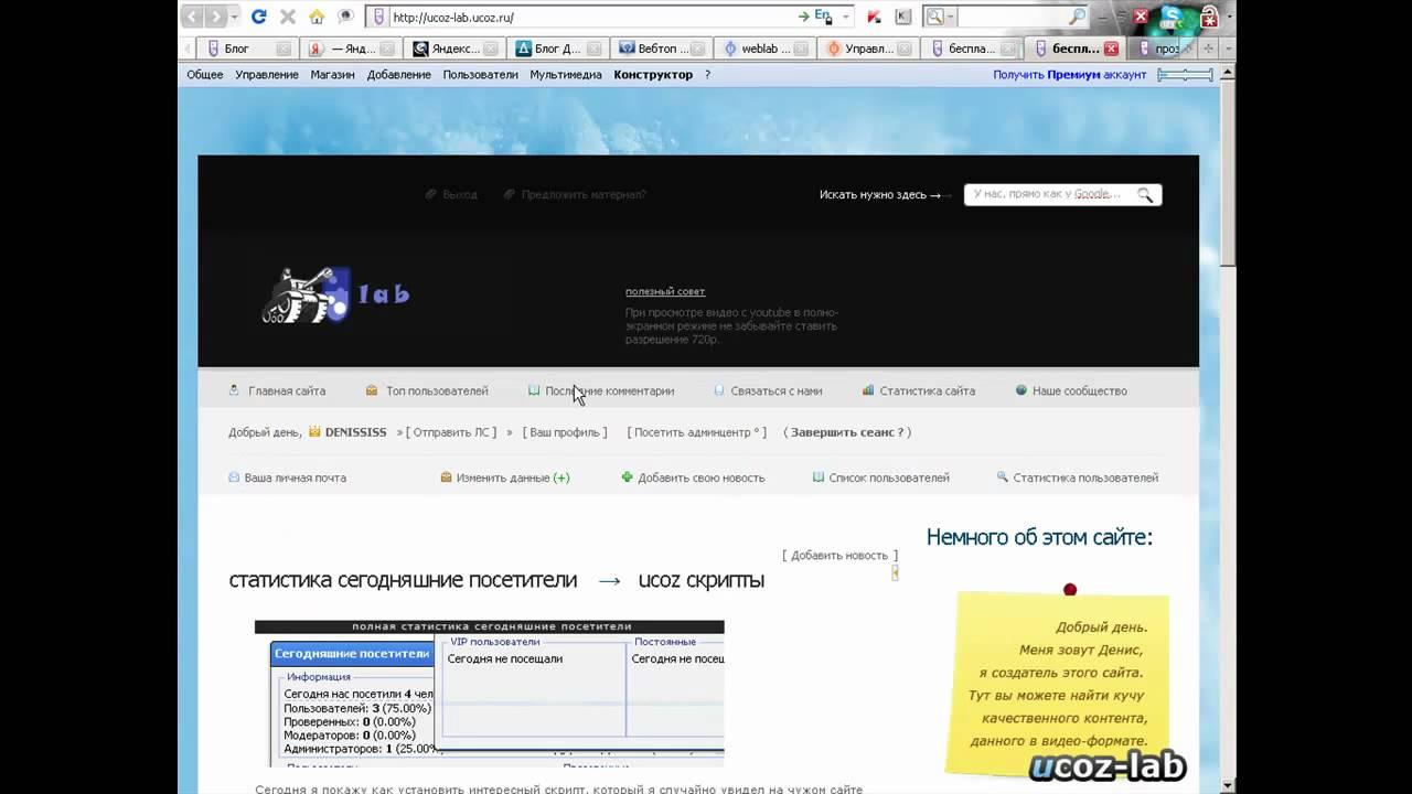 Сделать мини чат на сайт частное лицо создание сайтов