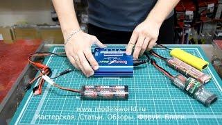 Обзор и видео-инструкция для зарядного устройства IMAX B6 AC