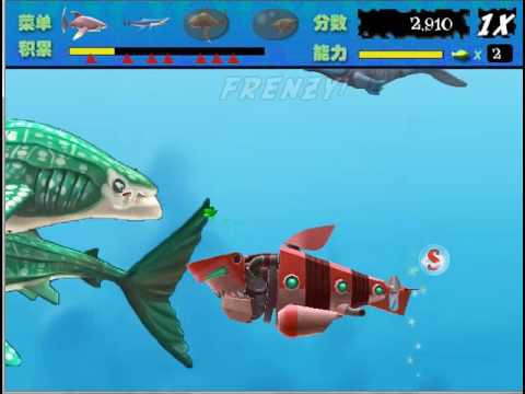 Feeding Frenzy custom level : Hungry Shark World !