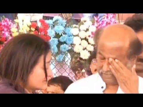 Super Star Rajinikanth Gets Very Emotional About Ambarish | #Ambarish