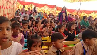 First Annual Result at Beacon Kids School System Lahore