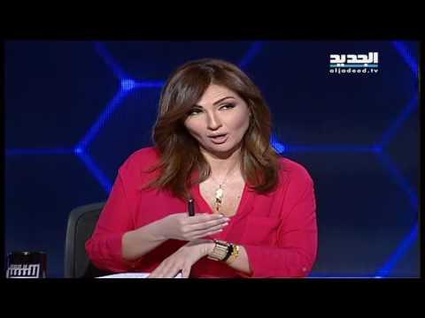 للنشر : هل دقَّت ساعةُ ظهورِ الإمام المهدي حسبَ التوقيتِ اللبناني؟!