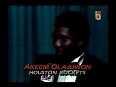 1984 NBA Draft: Akeem Olajuwon