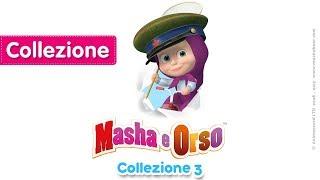 Masha e Orso -🔴 Сollezione 3 🔴(20 minutes) Nuovi cartoni animati 2017!