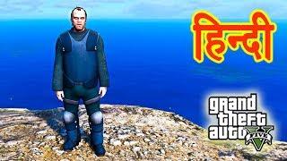 GTA 5 - Trevor Ke Booster Explosives | Very Funny