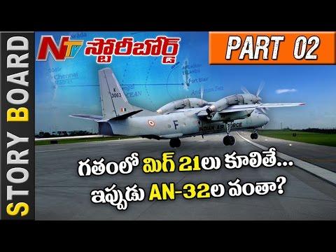 #IAF Antonov AN-32 Plane Missing - Story Board - Part 02