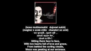 Download Hindi Video Songs - Sedino Akashe Kishore Bengali English subtitles SDTZF