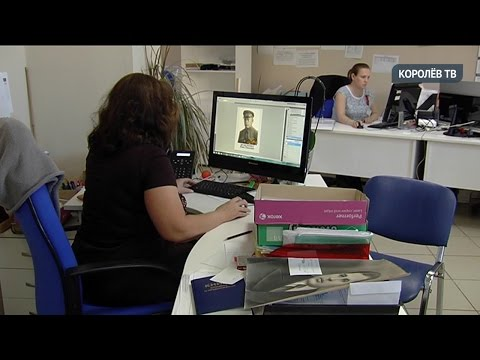 В МФЦ бесплатно печатают фото для акции Бессмертный полк