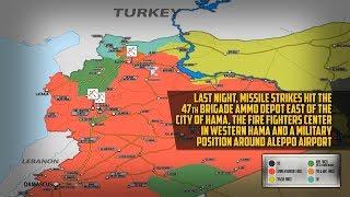 30 апреля 2018. Военная обстановка в Сирии. Ракетные удары Израиля по Сирии, бои в районе Евфрата.
