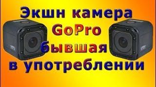 GoPro Hero - экшн камерасы б және/Aliexpres